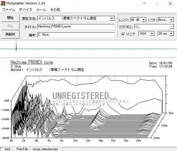 image hechima-26.jpeg