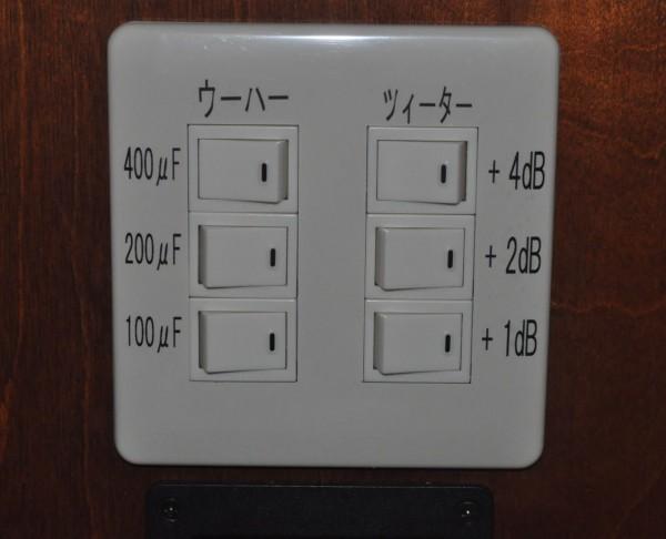 image switch.jpeg