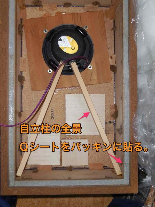 image dscn0083-s-2.jpeg