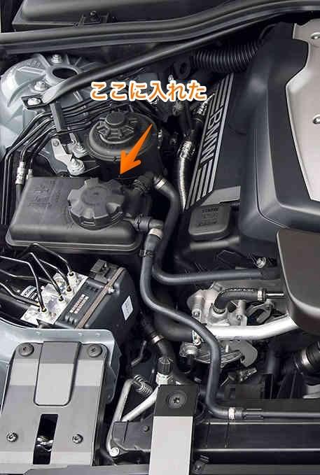 image engine02a.jpeg