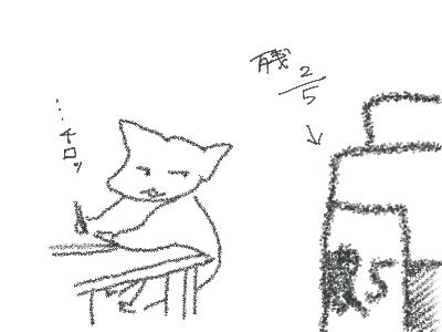 image 52.png